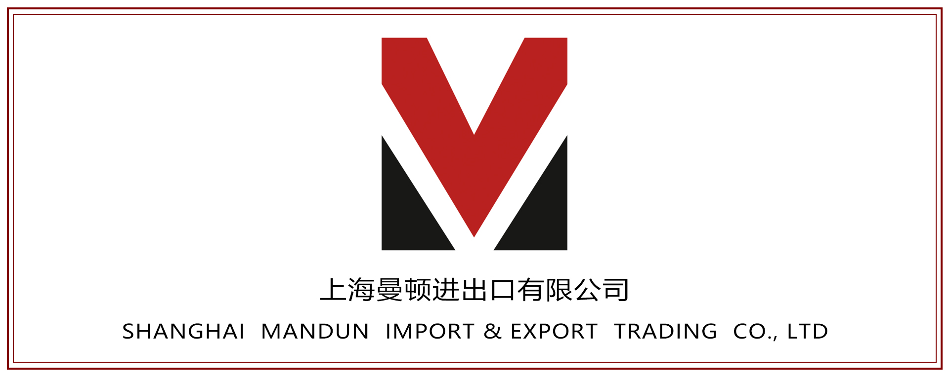 SHANGHAI MANDUN IMPORT & EXPORT TRADING CO.,LTD.