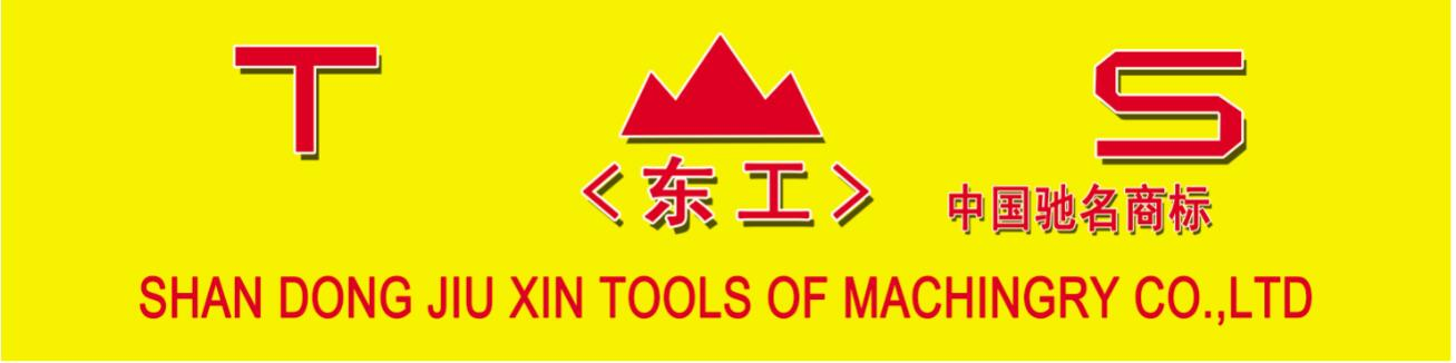 SHANDONG DONGPING JIUXIN HARDWARE TOOLS CO.,LTD