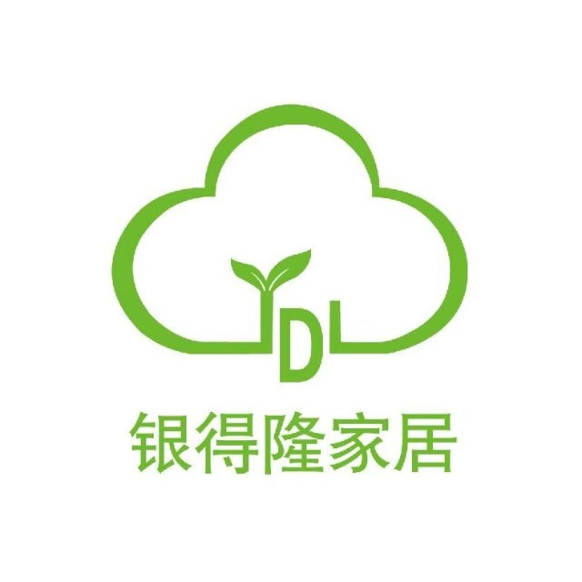 GUANNAN RUIYU INTERNATIONAL TRADE  CO.,LTD.