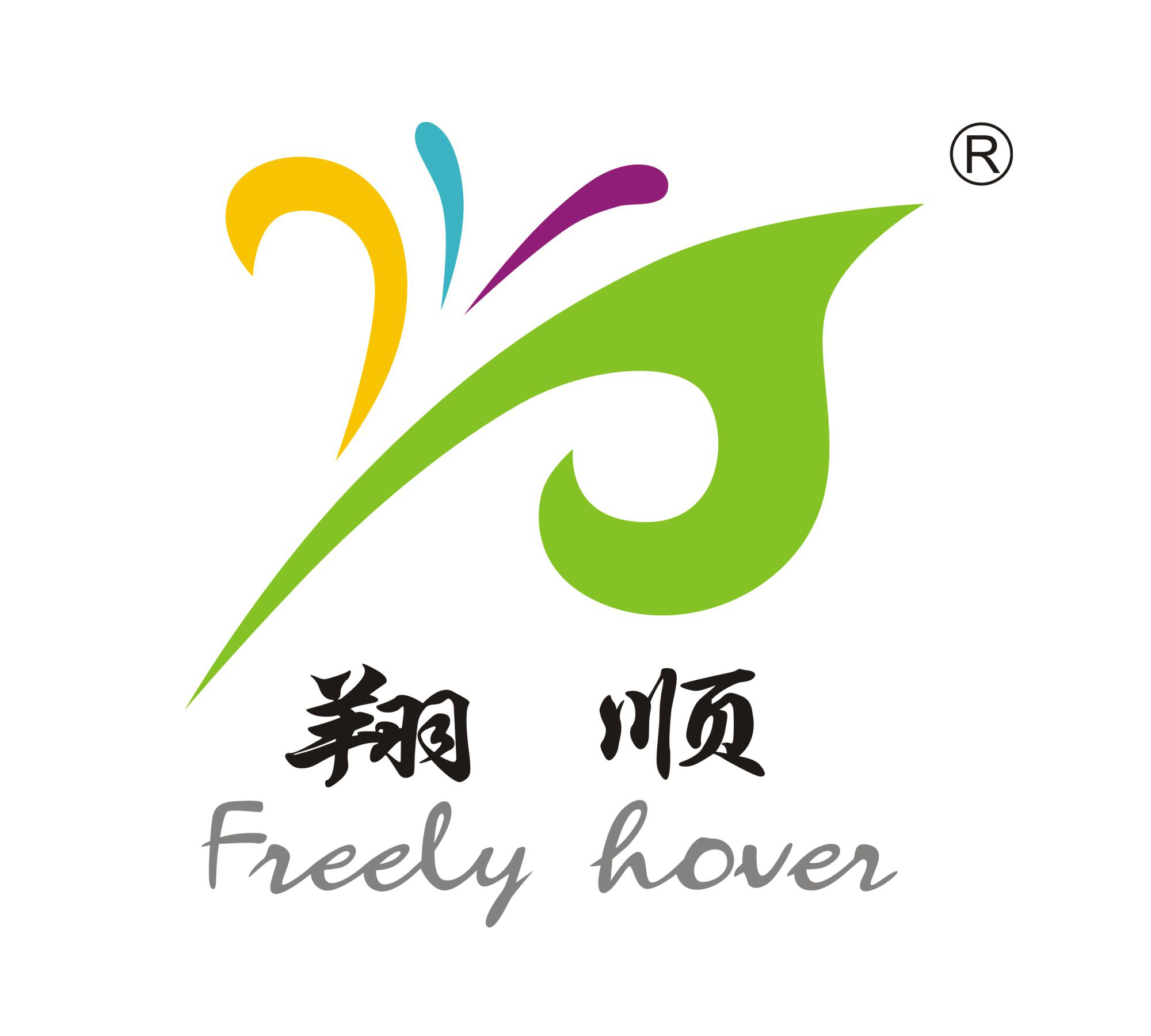 Guangdong Freely Hover Kitchen & Table Wares Co., Ltd