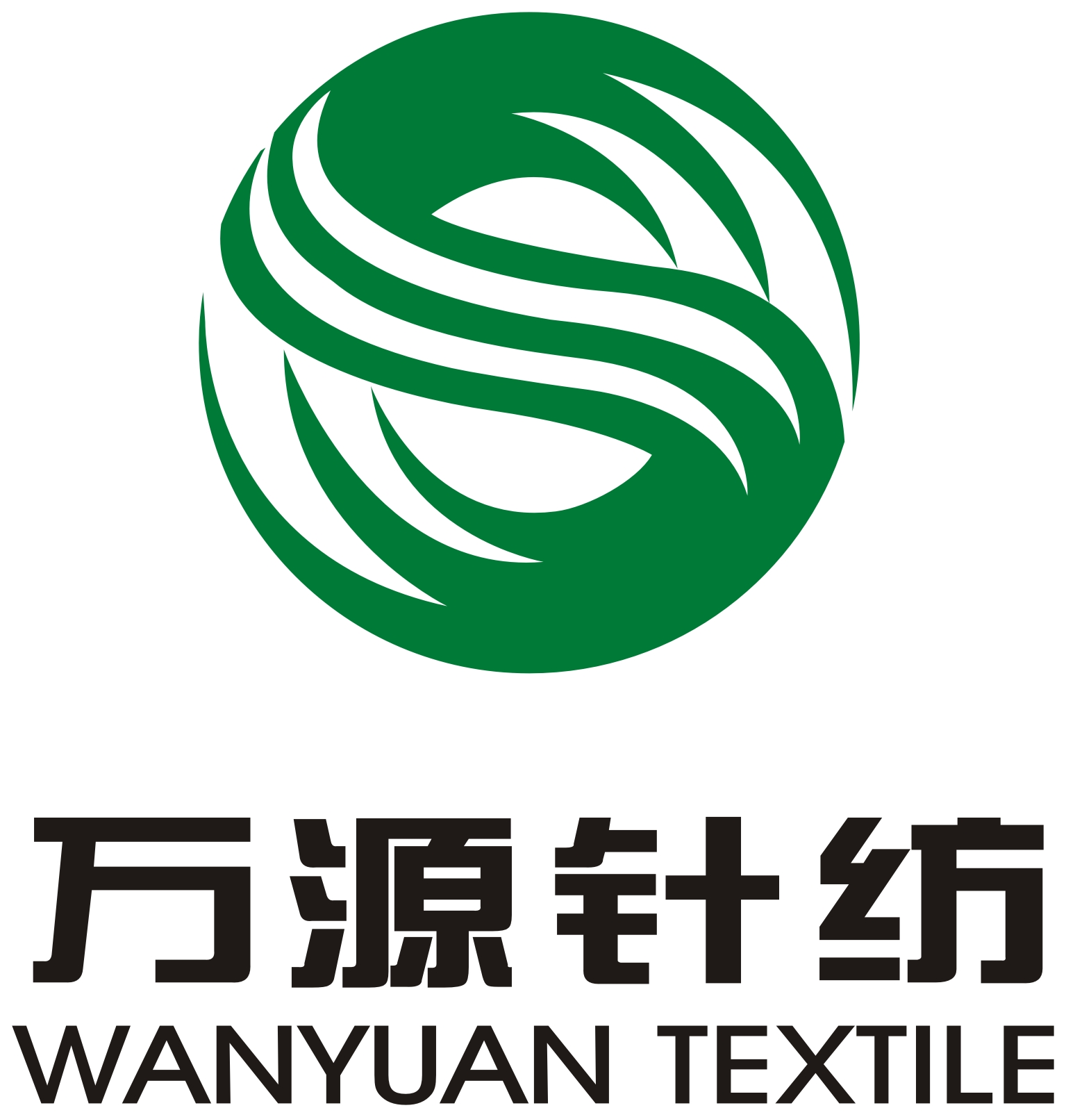 HAINING WANYUAN IMPORT AND EXPORT CO., LTD