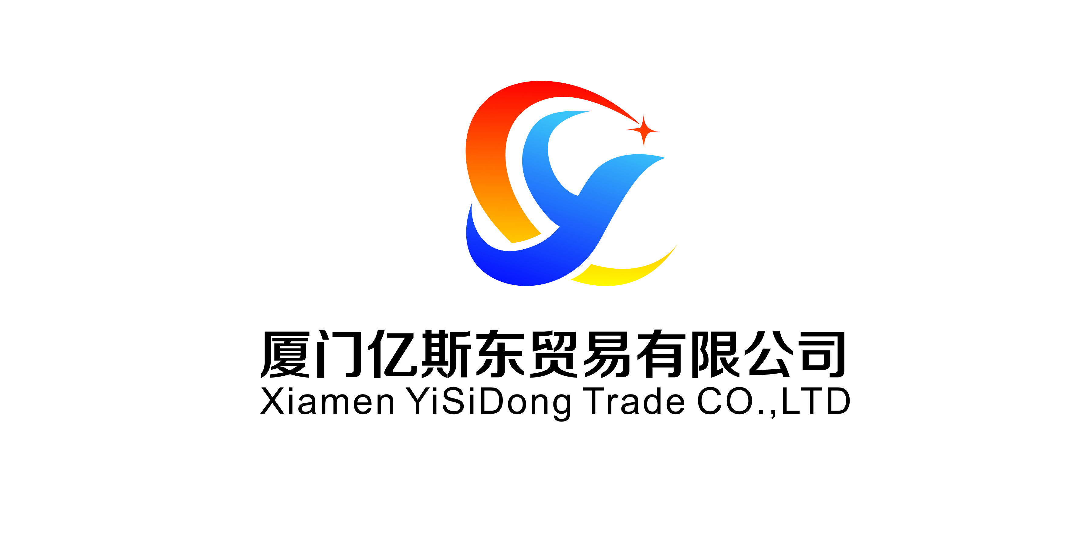 XIAMEN YISIDONG TRADE CO., LTD