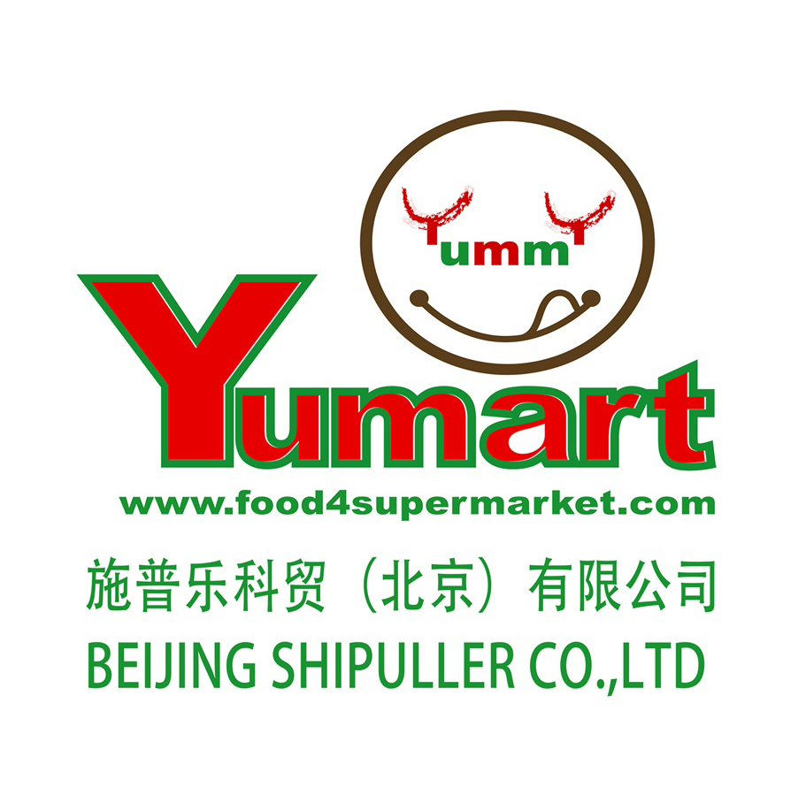 Beijing Shipuller Co.,Ltd