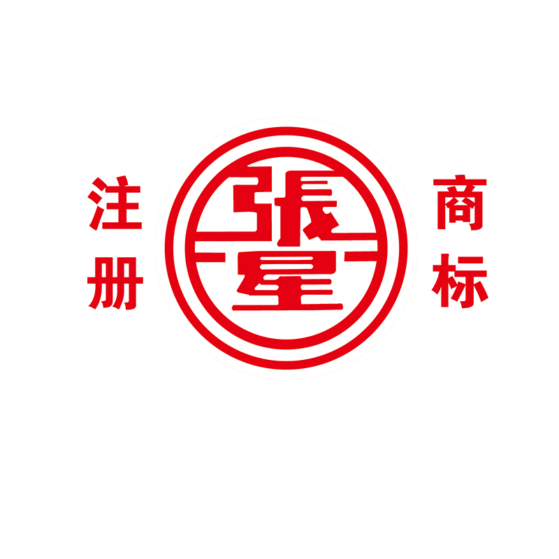 ZHAOYUAN CITY KANGXIN FOOD CO.,LTD.