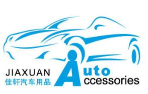 ZHEJIANG JIAXUAN AUTO ACCESSORIES CO.,LTD