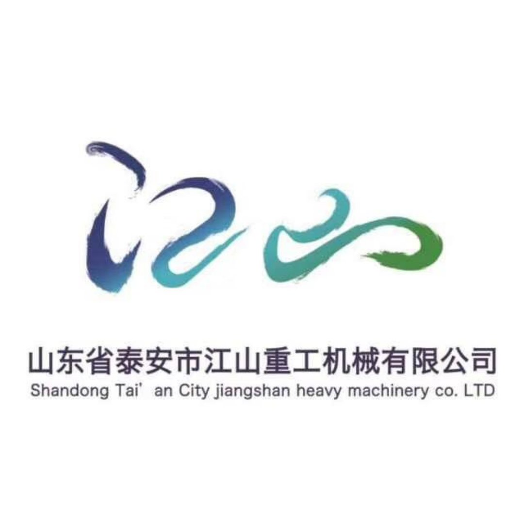 Taian Jiangshan Heavy lndustry Machinery Co., Ltd