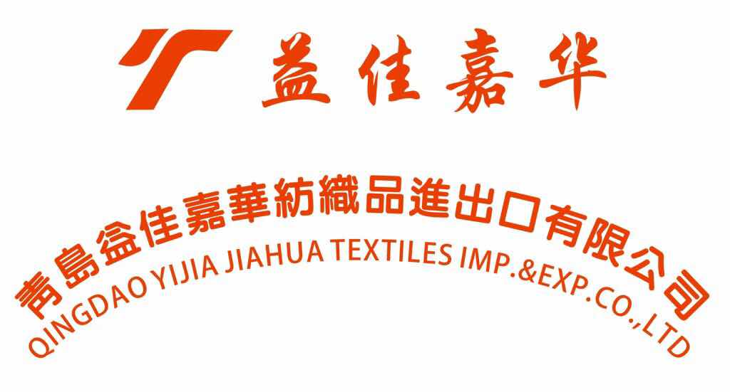 QINGDAO YIJIA JIAHUA TEXTIES IMP. AND EXP.CO.LTD.