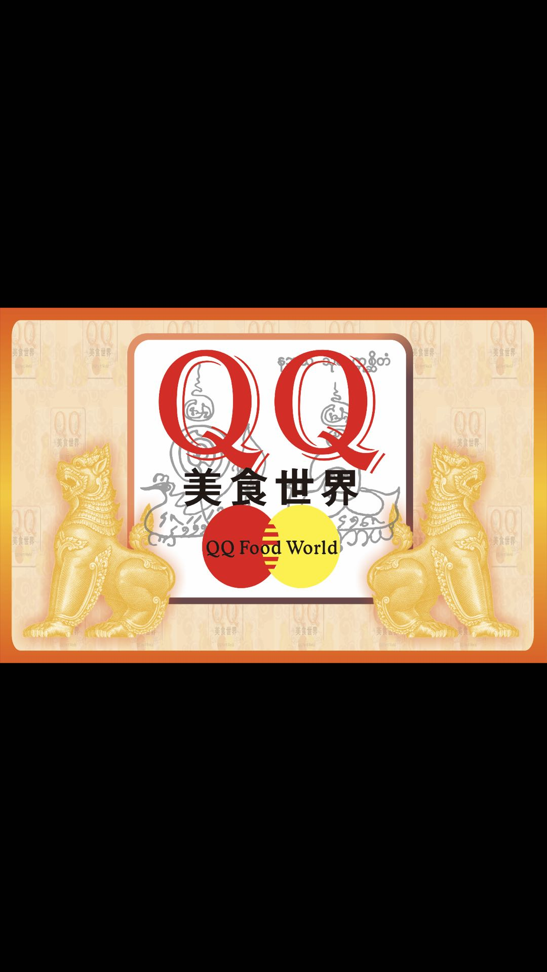 Q Q FOOD WORLD LIMITED