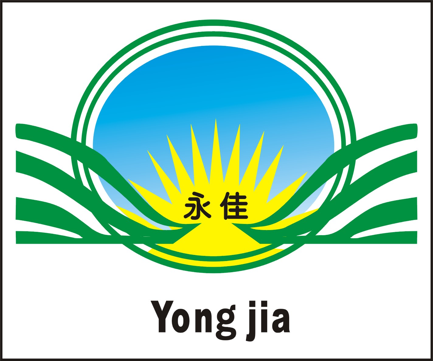 FUJIAN NINGDE YONGJIA TRADE CO.,LTD