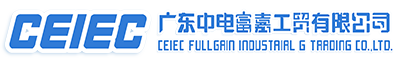 CEIEC FULLGAIN INDUSTRIAL & TRADING CO.,LTD.