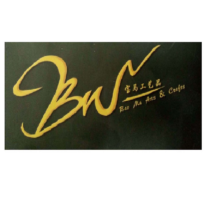 GUANGXI PINGNAN BAOMA ARTS & CRAFTS MFG CO., LTD.