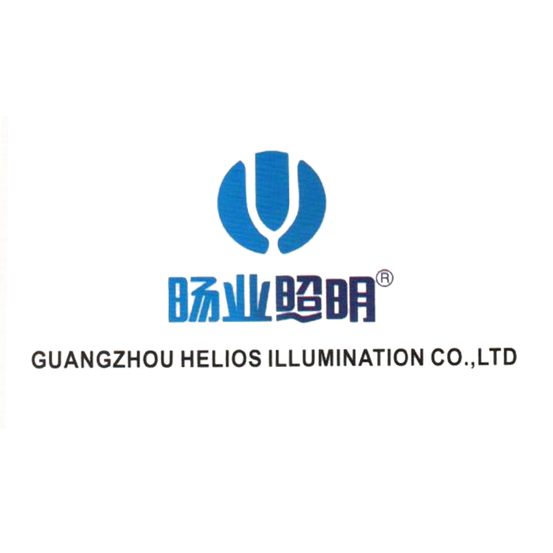 GUANGZHOU HELIOS ILLUMINATION CO.,LTD