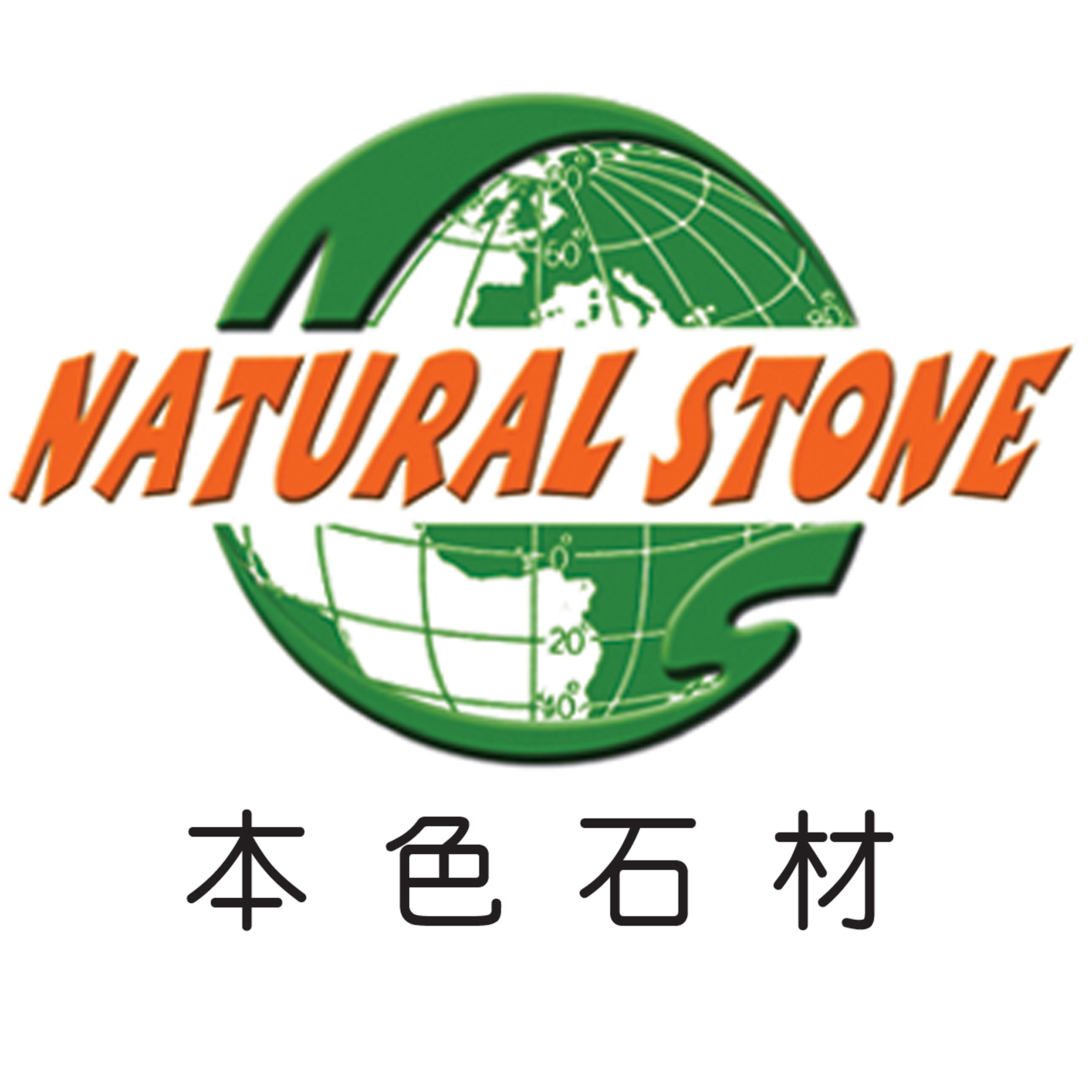 HEBEI NATURAL STONE CO., LTD