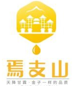 Ningxia Tianmu Zhongfeng Industry Development Co. , Ltd.