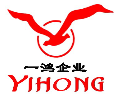 HARBIN YIHONG IMPORT AND EXPORT TRADE CO., LTD.