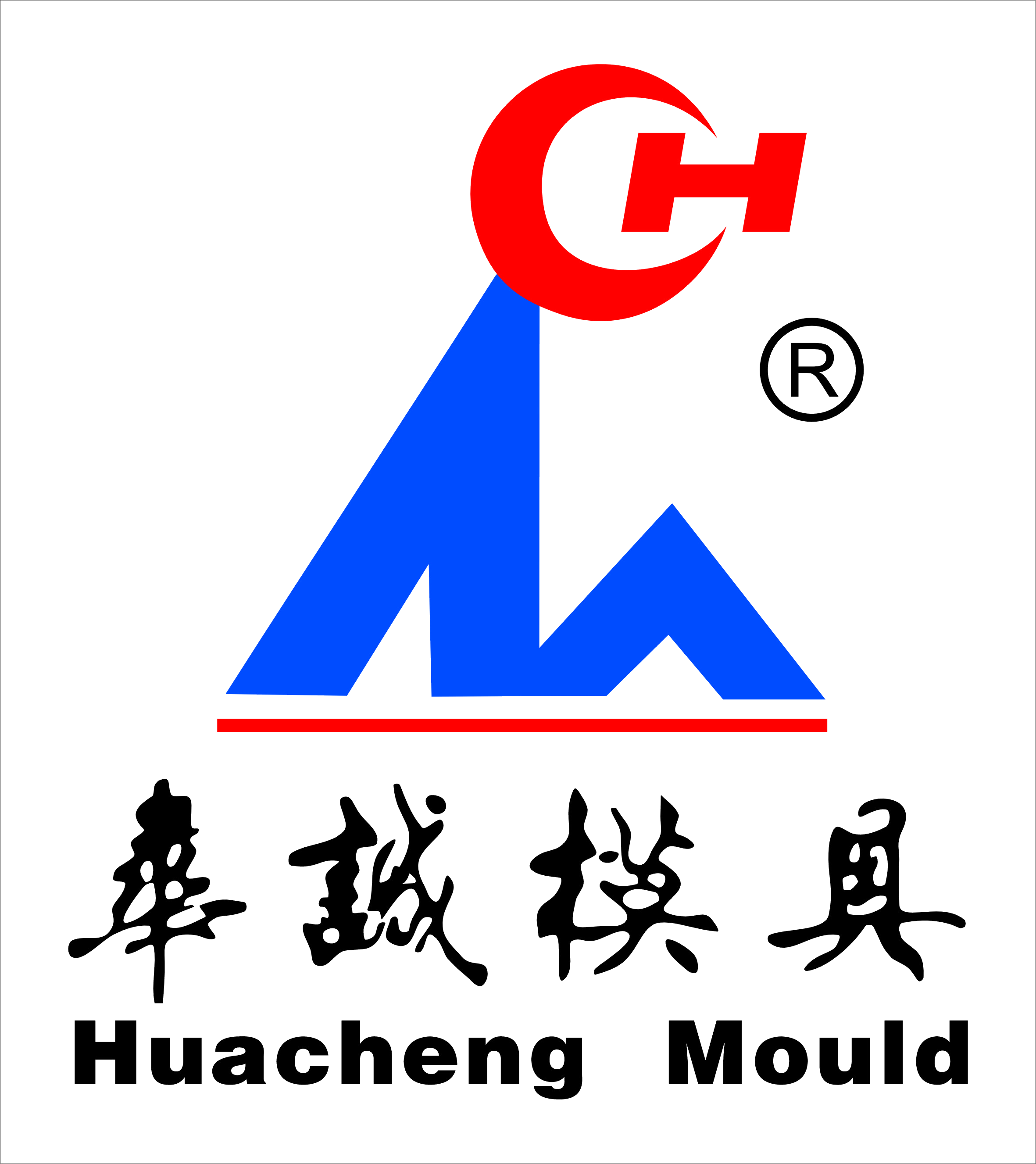 Taizhou Huacheng Mould Co., Ltd