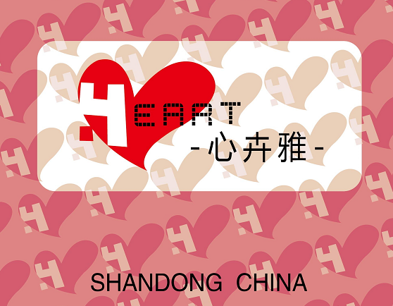 LIAOCHENG HUAYI TEXTILES CO.,LTD