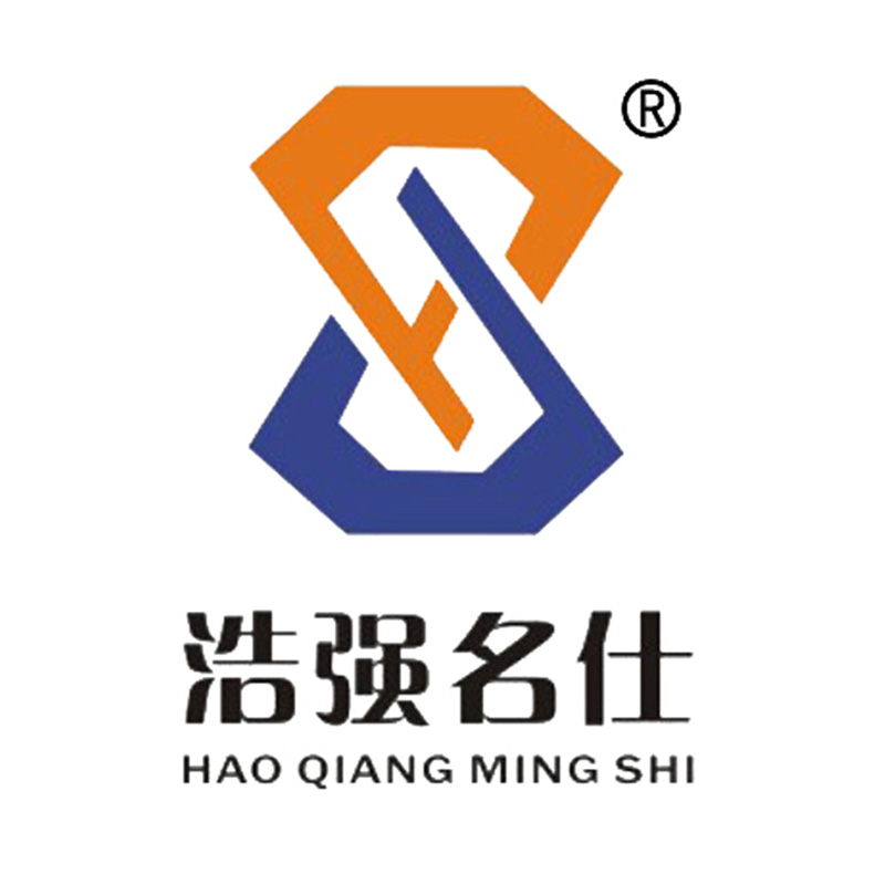 Hunan Province Haoqiang Bags and Leather Co., Ltd