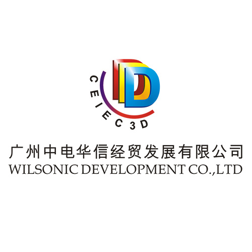WILSONIC DEVELOPMENT CO.,LTD.