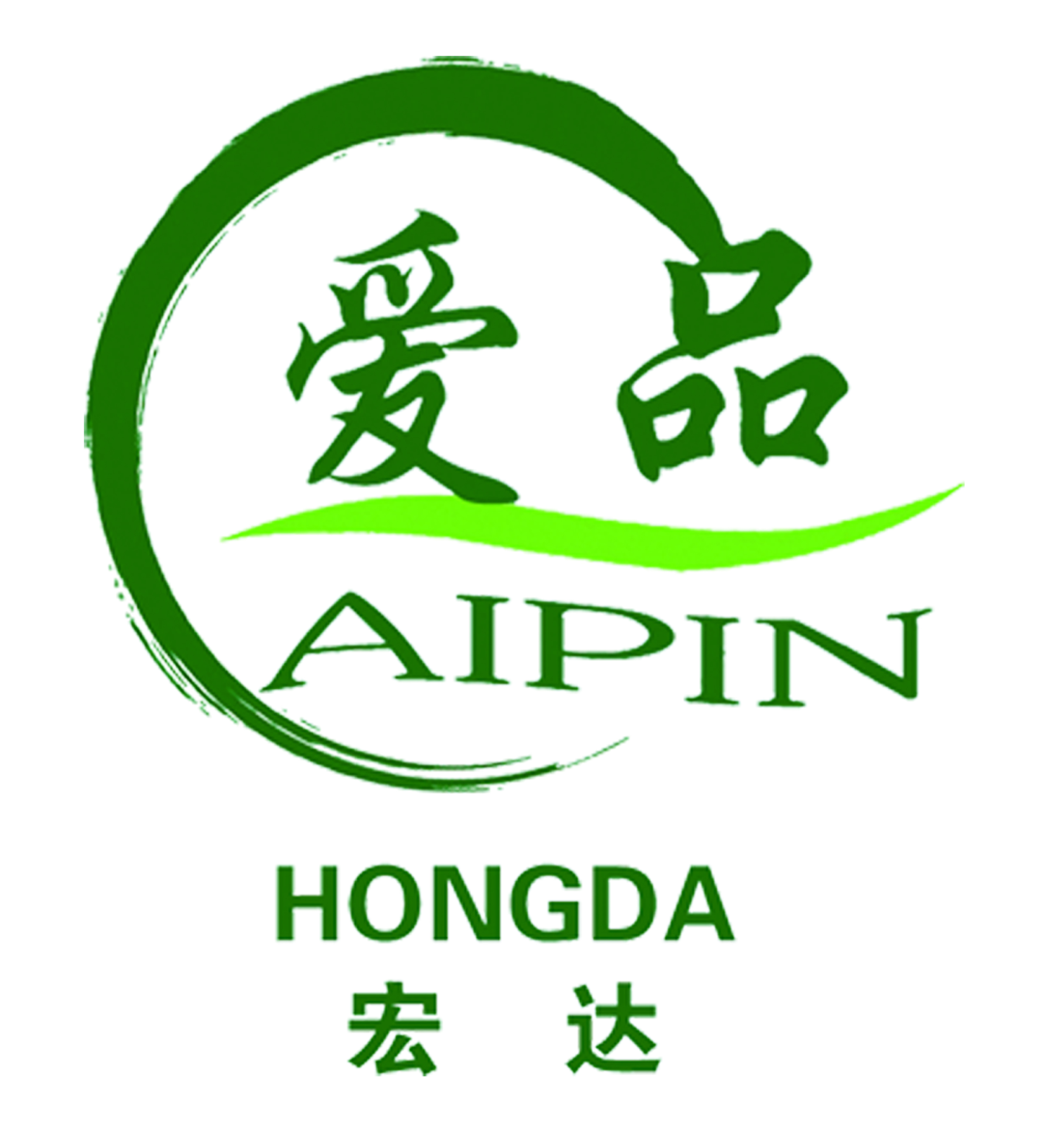 SHENZHOU CITY HONGDA HARDWARE PRODUCTS CO.,LTD.