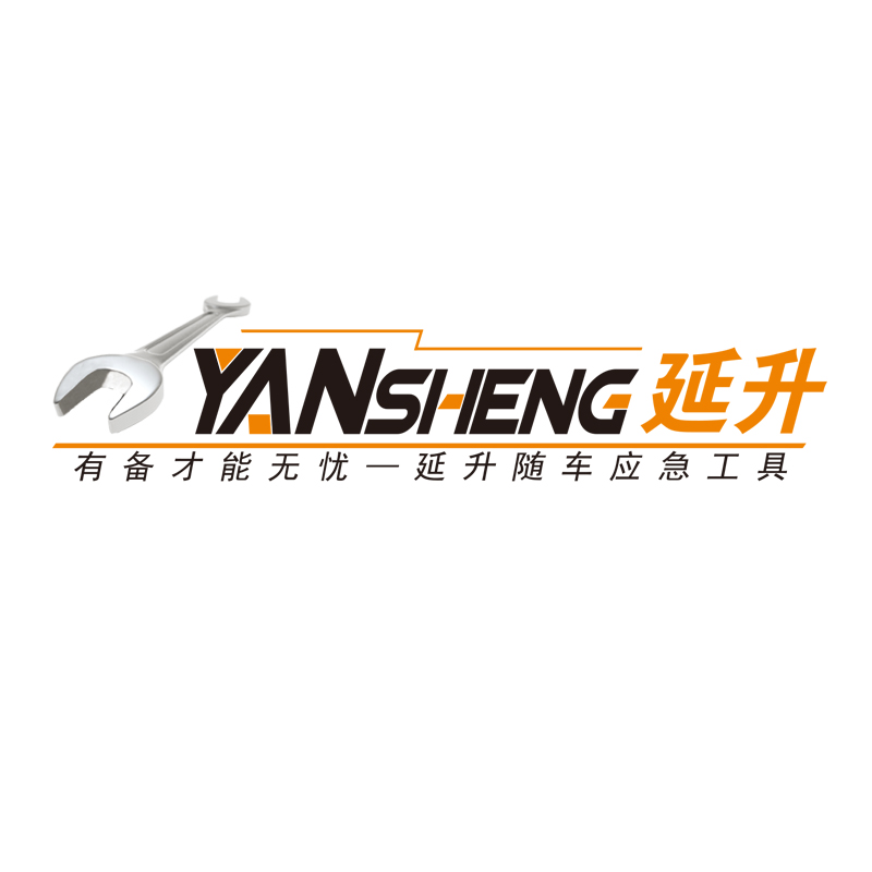 JIANDE CITY YANSHENG ELECTRICAL APPLIANCE CO.,LTD