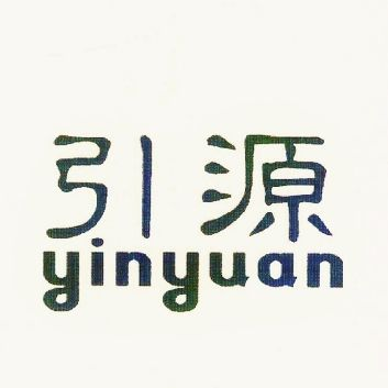 BOLUO YINYUAN INTERLINING MANUFACTURE CO., LTD