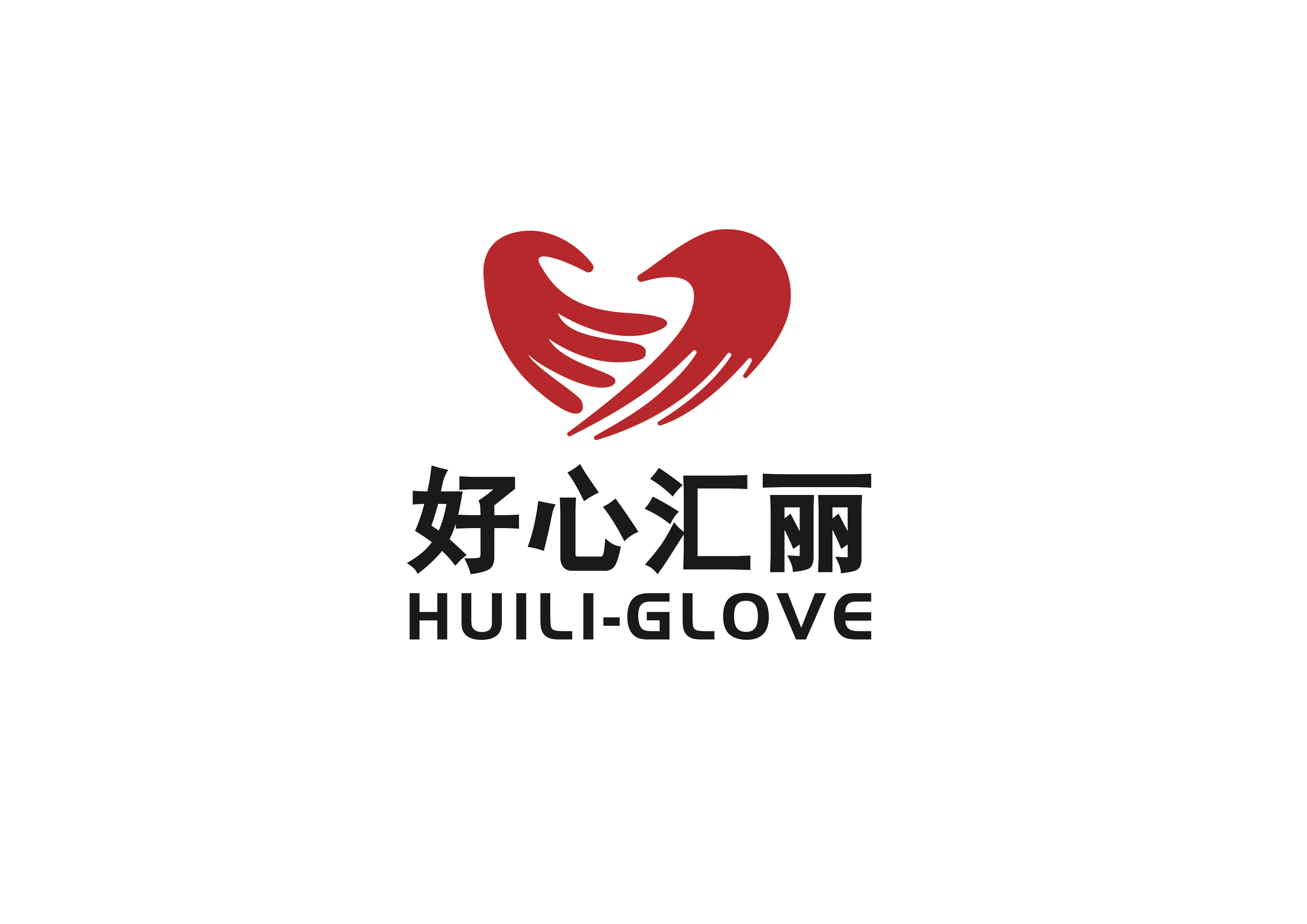 GAOZHOU HUILI LEATHER & GARMENT PRODUCTS CO.,LTD