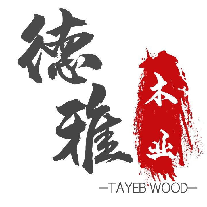 SHOUGUANG TAYEB WOOD INDUSTRY CO.,LTD.