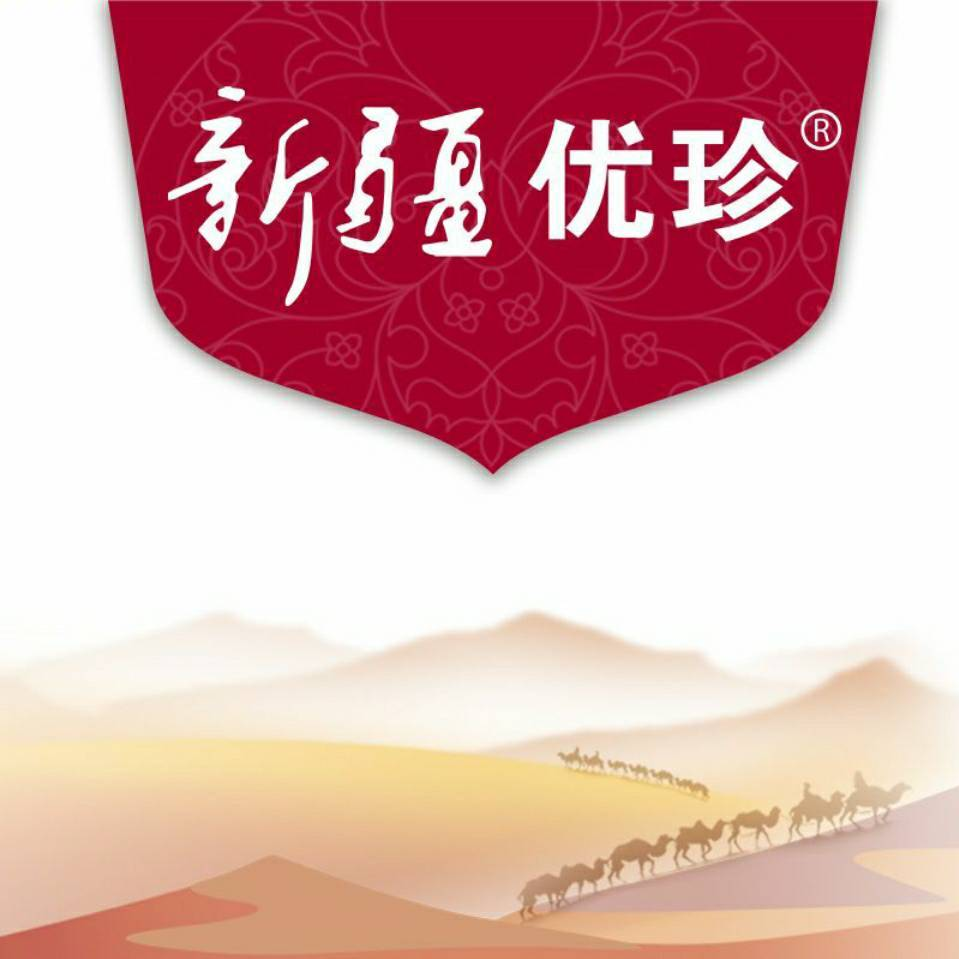 Xinjing  Youzhen Food Technology  Co.Ltd