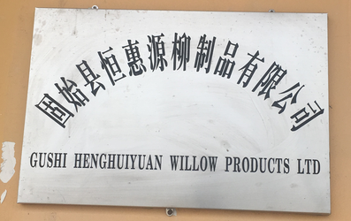 GUSHI HENGHUIYUAN WILLOW PRODUCTS LTD