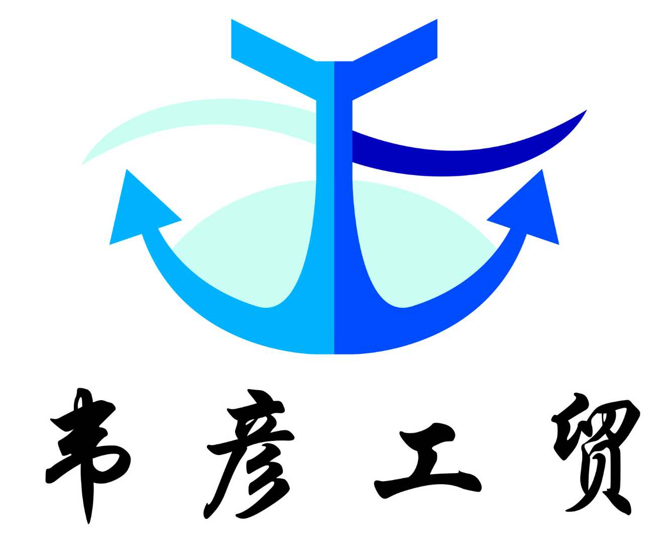 NINGBO WEIYAN INDUSTRIAL&TRADING CO.,LTD