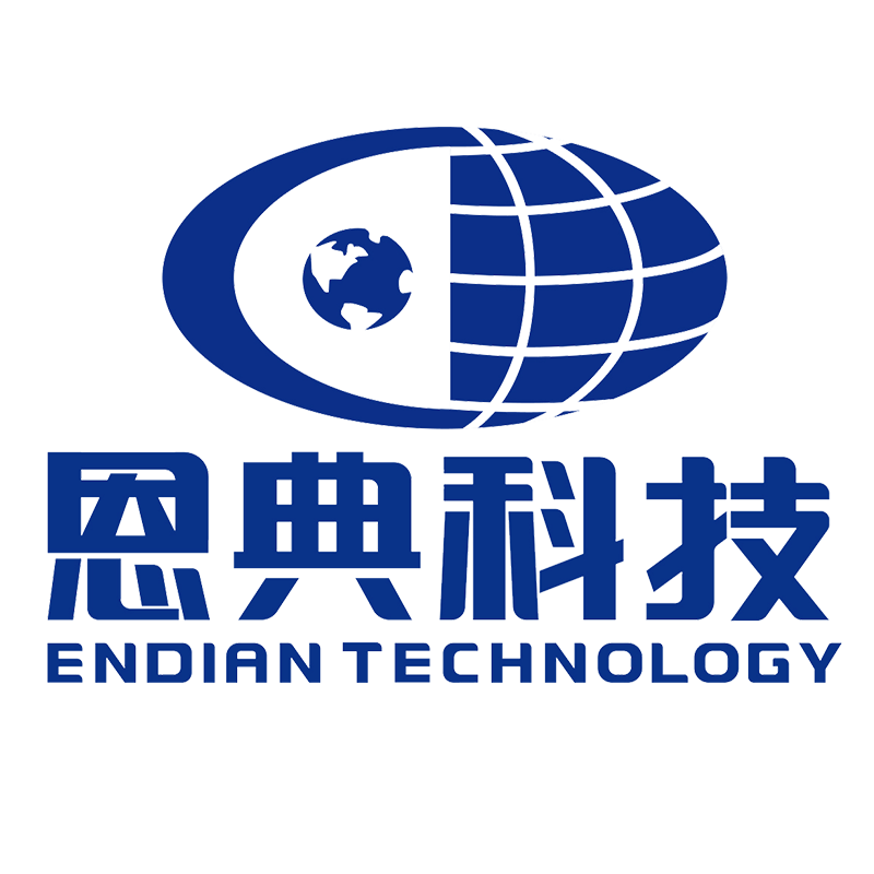 Endian(Guangdong)Leather Goods & Fashion Technology Corporation