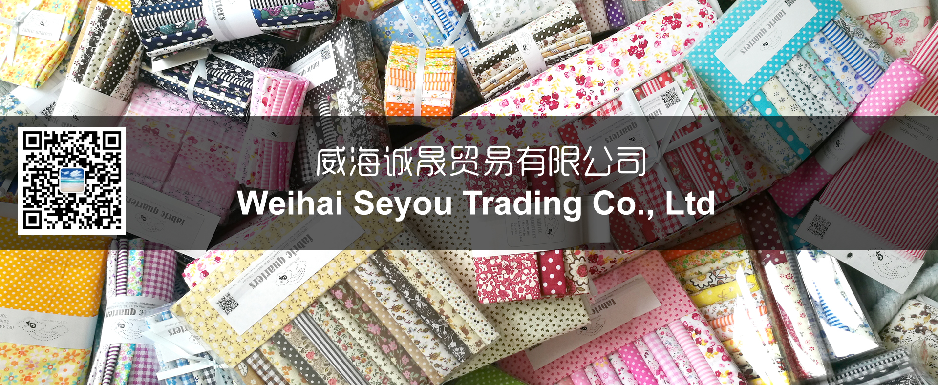 WEIHAI SEYOU TRADING CO.,LTD