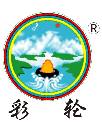 TIBETAN MEDICINELIMITED COMPANY TIBETAN TRADITIONAL MEDICAL COLLEGE