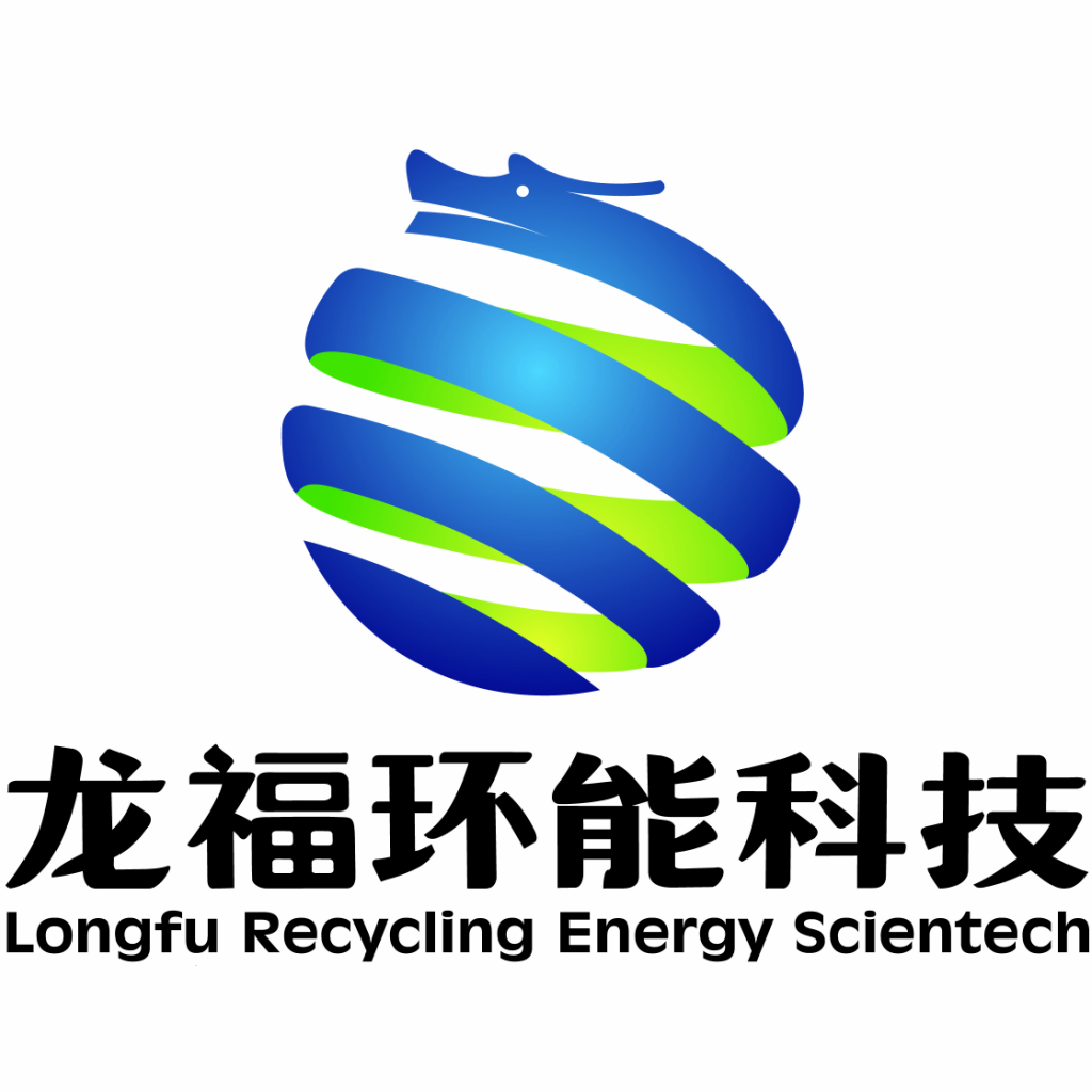 LONGFU RECYCLING ENERGY SCIENTECH CO., LTD.