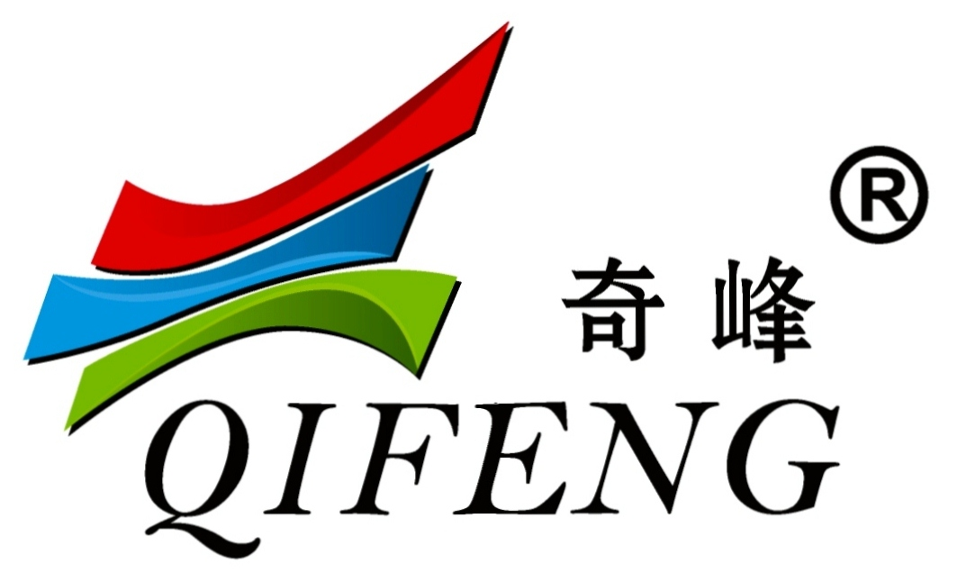 GUANGZHOU QIFENG PLASTICS CO., LTD.