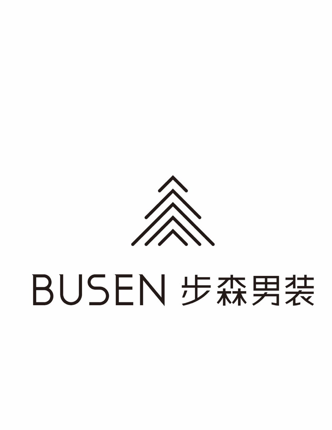 ZHEJIANG BUSEN GARMENT HOLDING CO.,LTD.
