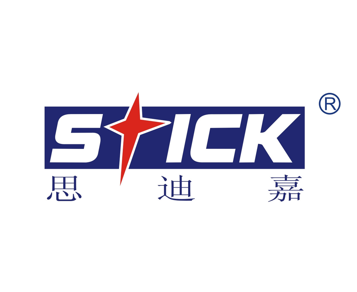 GUANGDONG STICK SHOE INDUSTRY CO,LTD