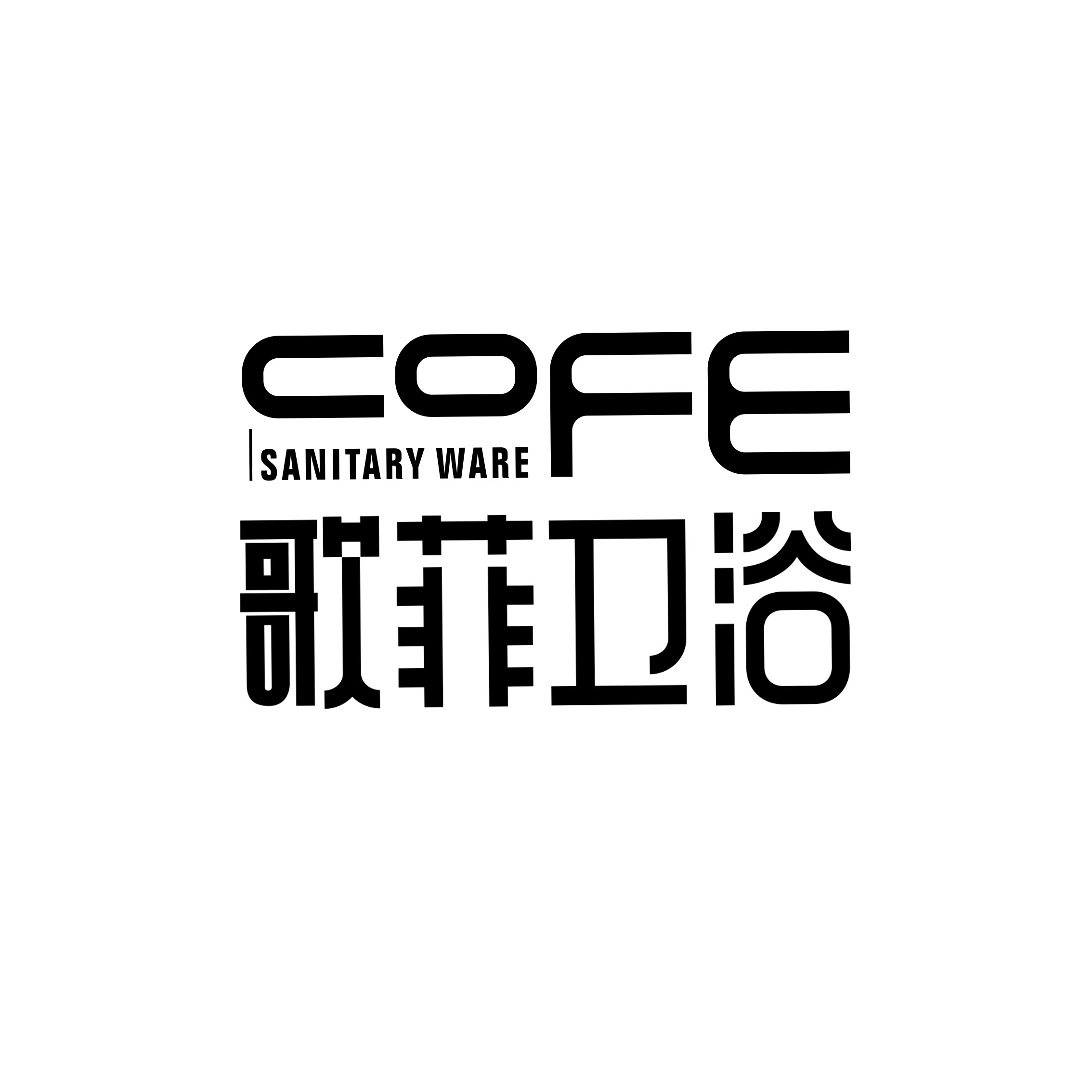 ZHEJIANG COFE SANITARY WARE CO.,LTD