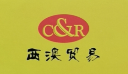 CHENGDU C&R MANUFACTURE GROUP