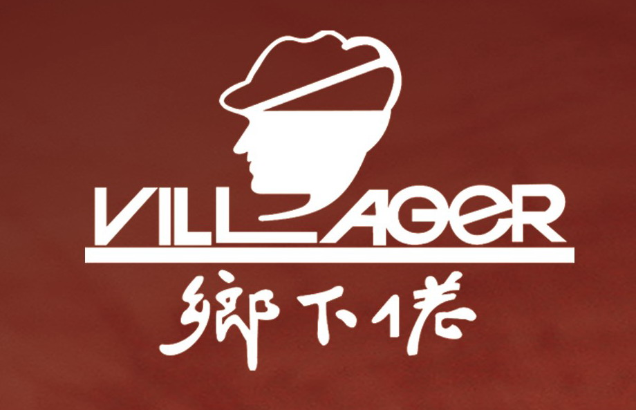 CIXI VILLAGER HAT FACTORY