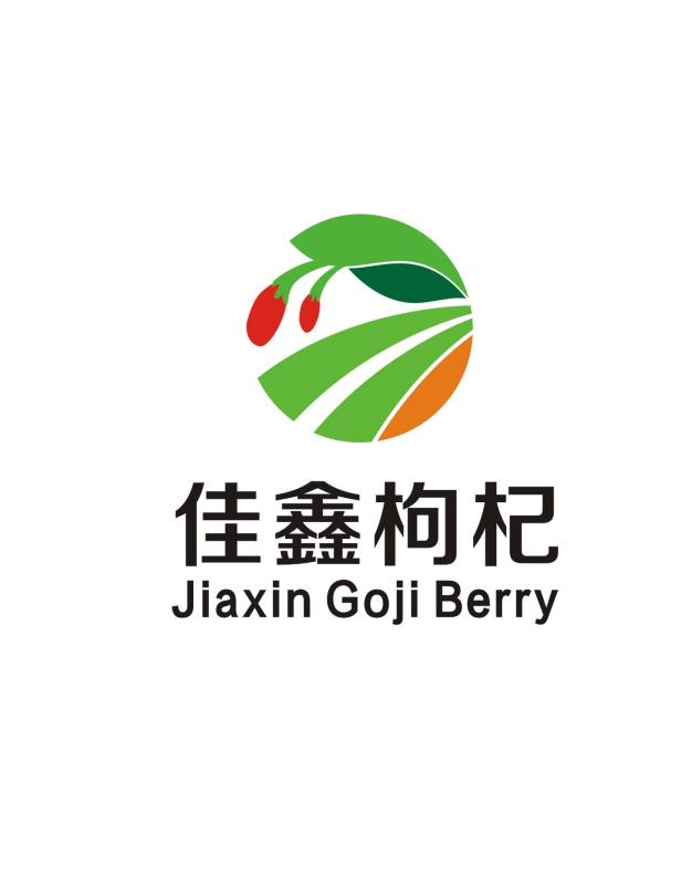 Delingha Jiaxin Agricultural Products Development Co.,Ltd