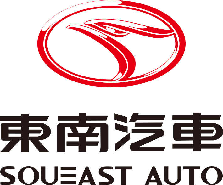 SOUTH EAST(FUJIAN)MOTOR CORPORATION LTD.