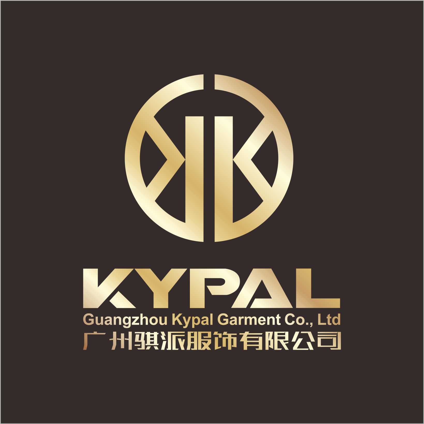 GUANGZHOU KYPAL GARMENT CO., LTD