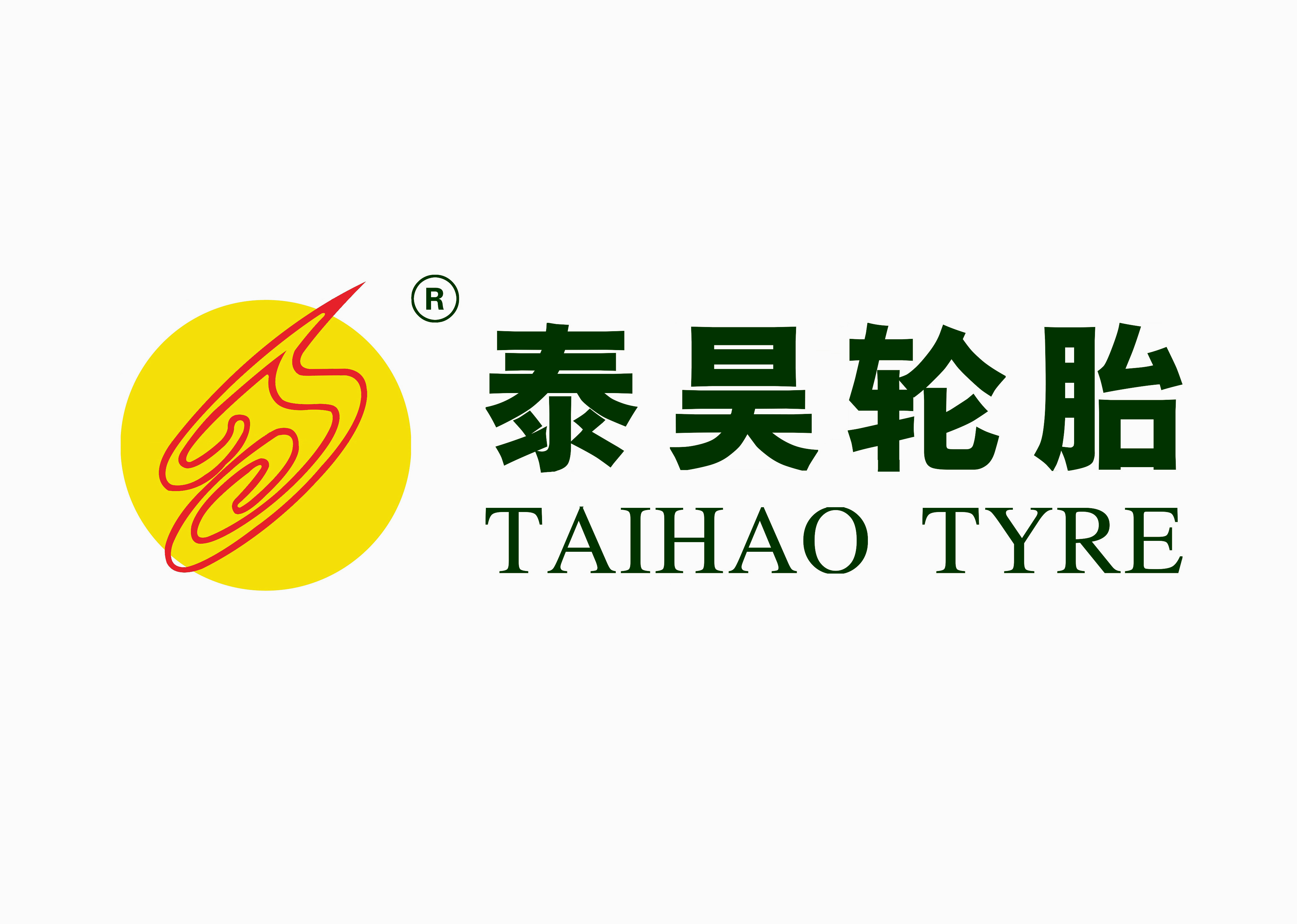 QINGDAO TAIHAO TYRE CO.,LTD