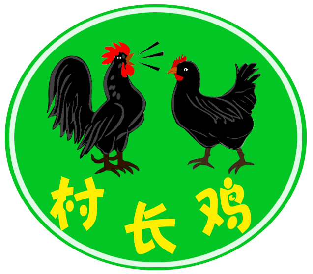 Lueyang County Bairuiyuan Agriculture, Forestry and Livestock Development Co., Ltd.