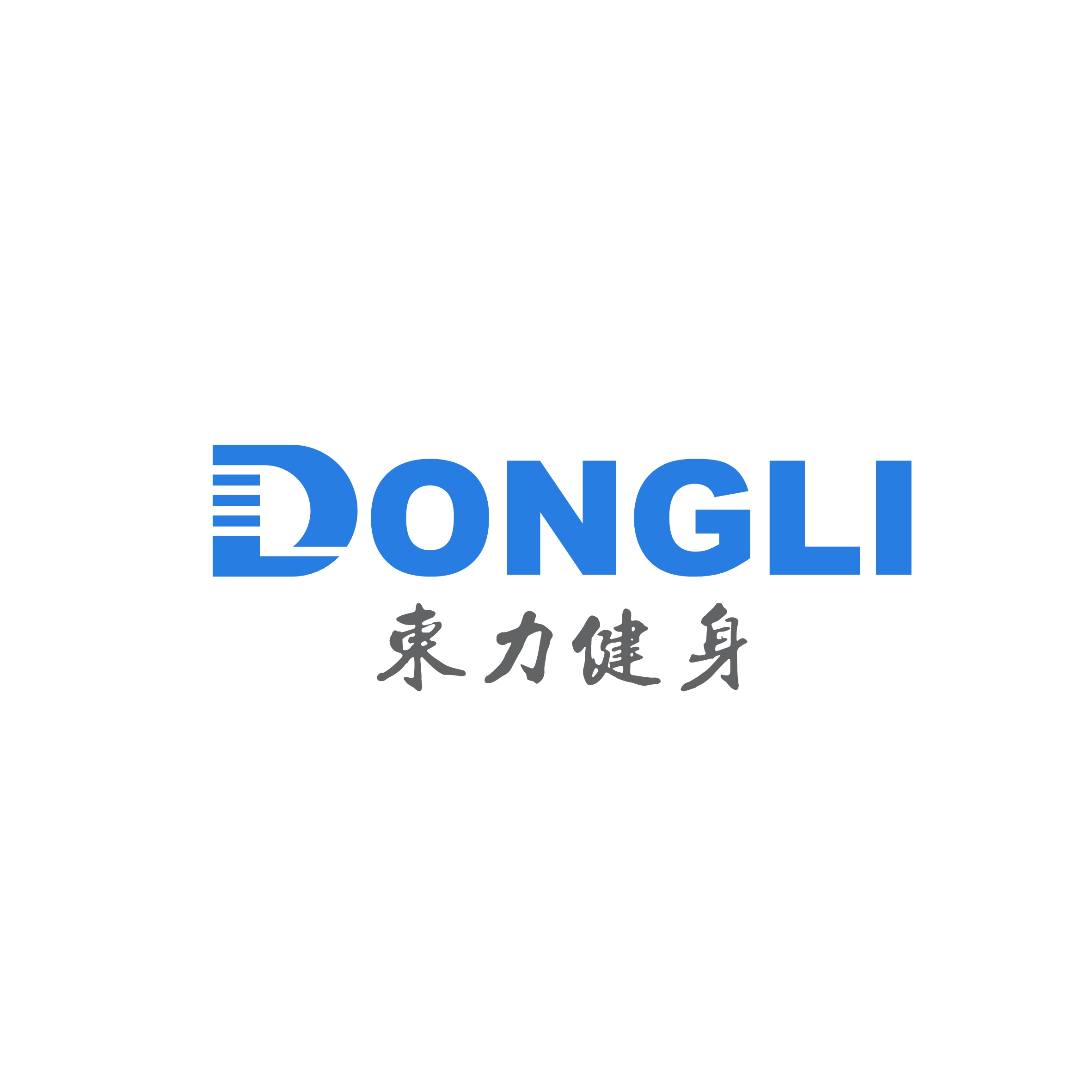 NANTONG DONGLI BODY-BUILT EQUIPMENT CO., LTD