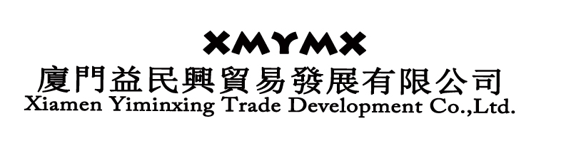 XIAMEN YIMINXING TRADE DEVELOPMENT CO.,LTD.