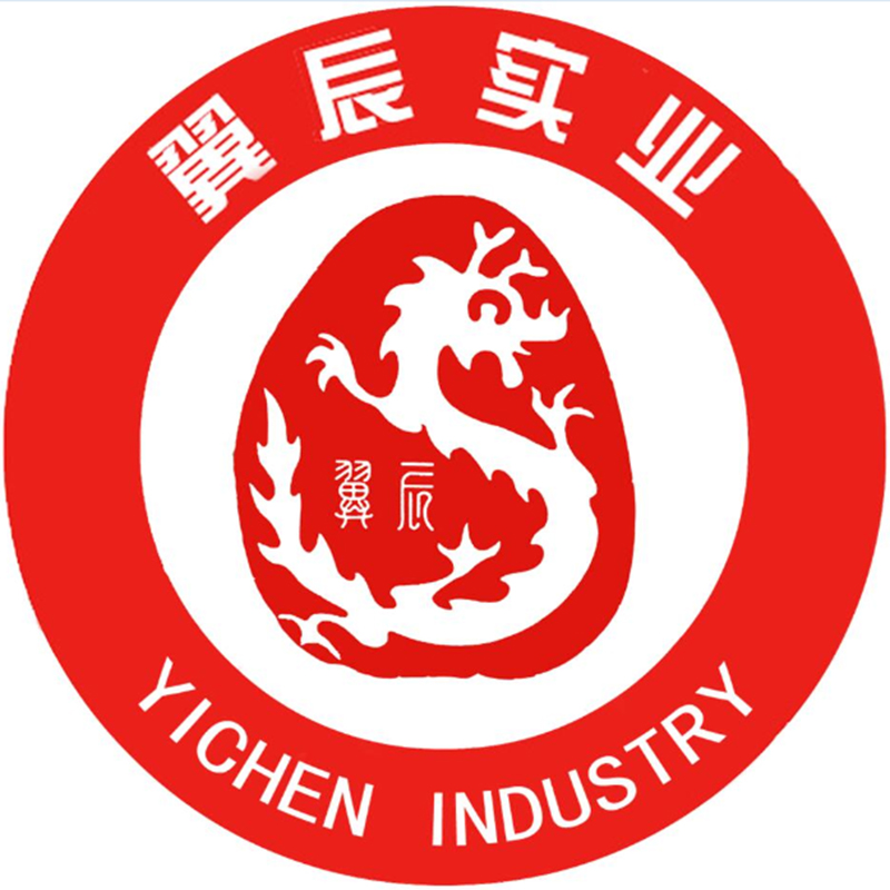 HEBEI YICHEN INDUSTRIAL GROUP CORPORATION LIMITED