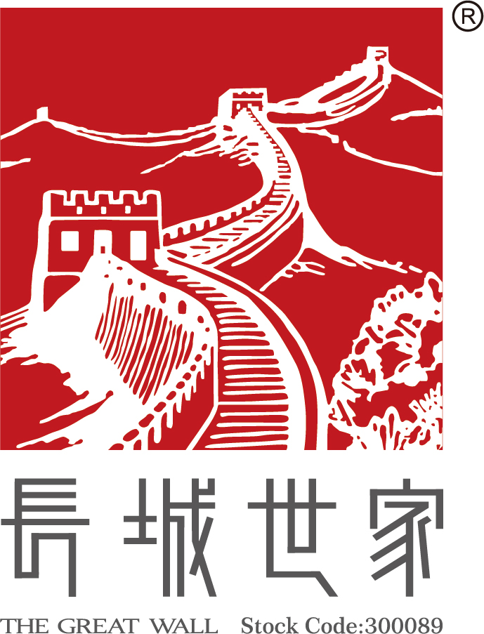THE GREAT WALL OF CULTURE GROUP HOLDING CO.,LTD.GUANGDONG